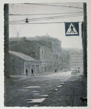 Cat in Krakow - Lithograph by Mikael Kihlman.