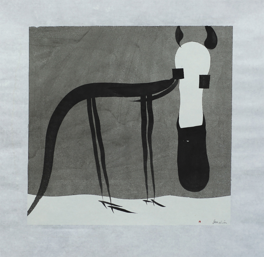 Horse - Painting, indian ink by Dan Wirén.