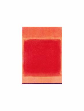Pigment print Dagbok XVI av Håkan Berg.