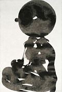 Seated Boy I - Painting (indian ink) by Dan Wirén.